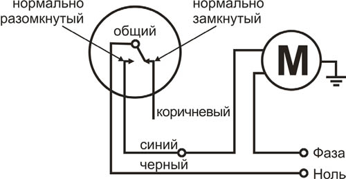 Схема подключения поплавкового выключателя